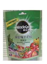 miraclegrow1