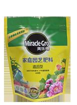 miraclegrow2